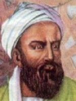 Türk bilim adamı Asıl adı Ebul Reyhan Muhammed bin Ahmed bin Ahmed El Biruni (Beyruni, Beruni) olup Ortaçağın yetiştirdiği en büyük bilim adamıdır. Babasını küçük yaşta kaybetti. Türkçe'nin dışında Farsça, Sanskritçe, Süryanice, İbranice ve Arapça biliyordu. İbni Sina ile çağdaştılar. Astronomi, matematik, fizik, maden bilimi, indoloji ve tıp alanında çalışmıştır.