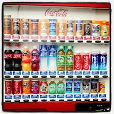 georgia coffee products - Google Search.  Vending machines with hot and cold drinks.  A hot can of coffee on every floor!!!