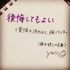 いいね!9件、コメント1件 ― y u c c oさん(@yucco___123)のInstagramアカウント: 「. なるほど。 たしかに。 . . #手書き #手書きツイート #手書きpost #手書き初心者 #手書きツイートしてる人と繋がりたい #言葉 #美文字になりたい #ペン字 #手書き部…」