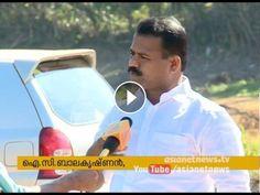 IC Balakrishnan MLA about the bad behaviour of police he experienced during Sabarimala Pilgrimage