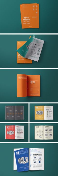 New Ideas For Design Brochure Editorial Magazine Layout Design, Book Design Layout, Print Layout, Book Cover Design, Brochure Layout, Brochure Design, Brochure Template, Editorial Layout, Editorial Design
