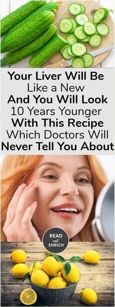 Remedies For Colon Cleanse Your Liver Will Be Like a New And You Will Look 10 Years Younger With This Recipe Which Doctors Will Never Tell You About Liver Detox Cleanse, Detox Your Liver, Detox Diet Plan, Body Cleanse, Full Body Detox, Detox Your Body, Natural Cleanse, Natural Detox, Natural Health