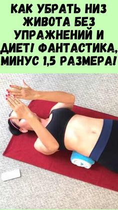 Burn Belly Fat Fast, Belly Fat Diet, 20 Min Ab Workout, Health Cleanse, Get Started, Improve Yourself, Health Fitness, Abs, Exercise