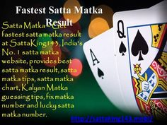 Kalyan Tips, Number Chart, Today Tips, Lucky Number, Free Tips, Charts, Indie, Numbers