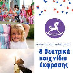 Θεατρικό Παιχνίδι: 8 εύκολα παιχνίδια έκφρασης για παιδιά. | Ονειροβάτες Theatre Games, Drama Games, Time Management, Special Education, Acting, Crafts For Kids, Activities, School, Crafts For Children