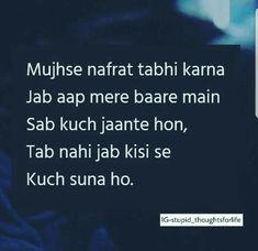 21 Best Sad Dp Images Quotes Urdu Quotes Manager Quotes