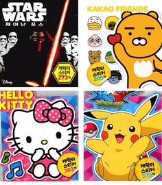 Korean Ver. Kids Character Sticker Book:Star Wars Pocket monster Hello Kitty…