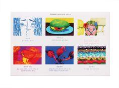 Art print stickers-Set A-Pionara by Pionara on Etsy