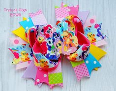 My Little Pony Hair Bow My Little Pony Birthday bow Stacked Bow OTT hair bow Girls Layered bow My Little Pony Party My little pony…