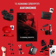 Διαγωνισμός VILLAGE για αυθεντικά δώρα της ταινίας «ΤΟ ΚΟΚΚΙΝΟ ΣΠΟΥΡΓΙΤΙ»! https://getlink.saveandwin.gr/b0T