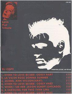 Donna Summer, La Vie En Rose - on Edith Piaf tribute, Japanese, Promo, Deleted, CD album (CDLP), emi, SPCD-1432, 150821