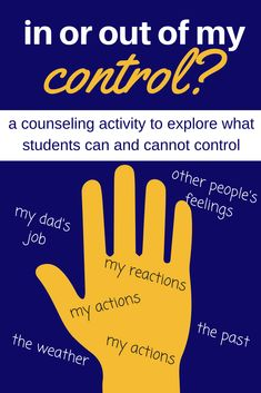 What Can I Control? A Simple Visual Activity for School Counseling: elementary school counseling activity or middle school counseling activity to discuss what we can and cannot control! This is a great activity for small group counseling or individual cou Activities For Teens, Counseling Activities, Therapy Activities, Group Counseling, Group Activities, Coping Skills Activities, Anger Management Activities, Counseling Quotes, Leadership Activities