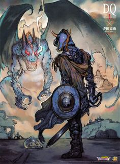 Promotional Art for Dragon Quest's 25th Anniversary by Katsuya Terada