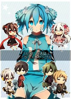 Kagerou project New Year