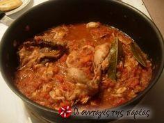 Κοτόπουλο κοκκινιστό #sintagespareas Greek Recipes, Curry, Beef, Meals, Traditional, Chicken, Cooking, Ethnic Recipes, Food