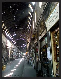 Midhat Basha market in damascus Syria- oldest covered market in the world.  Been there.