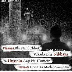 Prophet Quotes, Imam Ali Quotes, Bff Quotes Funny, Best Lyrics Quotes, Qoutes, Islamic Love Quotes, Islamic Inspirational Quotes, Muharram Quotes, English Opposite Words