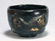 初代政所窯(後藤明堂)作黒茶碗「和敬」