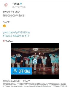 YEAH 75M... TWICE break their own record for fastest idol group MV to hit 75 million views! IN ONLY 45 DAYS congratsss TWICE Let's just keep streaming the TT mv co-ONCEs fighting!  #ONCE #TWICE #nayeon #jeongyeon #momo #sana #jihyo #mina #dahyun #chaeyoung #tzuyu