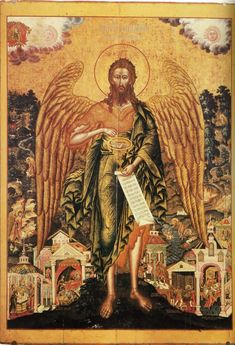 "St John the Baptist ""Angel of the Desert"" (17th Century, Russian)"