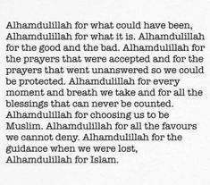 Words Quotes, Qoutes, Alhamdulillah For Everything, Always Remember, Hadith, Islamic Quotes, Allah, Religion, Prayers