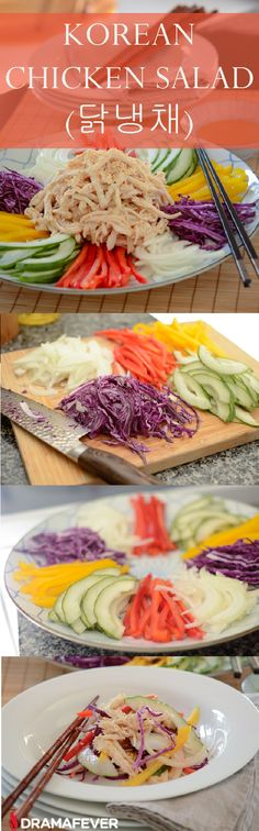 Koreans have a chicken salad called Dak-nangchae (닭 냉채). This is a great low-carb, low-calorie, low-fat salad that is full in flavor. Hope you enjoy!                                                                                                                                                                                 More