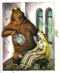 "Katerina K.Shtanko ""Finnish Folk Tales"""