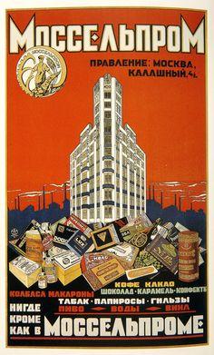 Graphisme Russe dans les années 20 | Editions du Chêne.