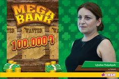Mega Bank 100000 AMD