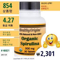 Healthy Origins #HealthyOrigins #스피룰리나