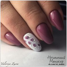 Give fashion to your nails by using nail art designs. Donned by fashion-forward celebs, these kinds of nail designs will incorporate immediate elegance to your apparel. Shellac Nails, Toe Nails, Manicures, Stylish Nails, Trendy Nails, Manicure E Pedicure, Pedicure Ideas, Toe Nail Designs, Beautiful Nail Designs