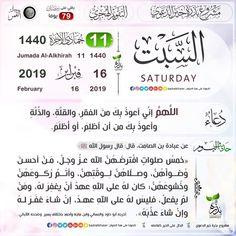 Maliki Fiqh 4/11 by Sheikh Hamza Yusuf - YouTube | Islam: 'Aqeedah