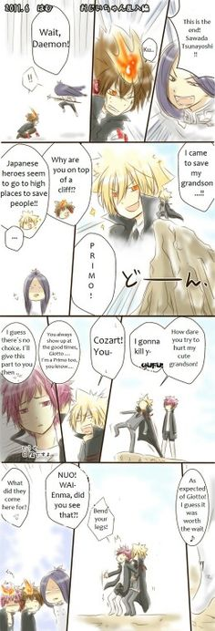 """Giotto and Cozart being the """"Heroes"""""""