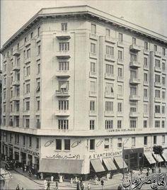 عمارة اليونيون دي باري -او الاميريكين - شارع فؤاد 1940