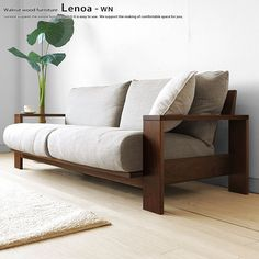 joystyle-interior: Tamo tamo solid wood wooden frames covering Sofer domestic sofa wooden couch 1 p 2 p P 3 p sofa LENOA-ASH * size depends on the amount! Unique Furniture, Sofa Furniture, Pallet Furniture, Furniture Design, Furniture Cleaning, Furniture Dolly, Handmade Furniture, Wooden Couch, Wood Sofa