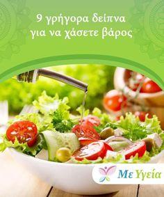 9 γρήγορα δείπνα για να χάσετε βάρος   Ένα πρόβλημα κατά τη διάρκεια μιας δίαιτας είναι ότι δεν έχετε χρόνο να σκεφτείτε τι θα να φτιάξετε. Παραδείγματα για γρήγορα δείπνα για να χάσετε βάρος. Sixpack Training, Le Diner, Health Advice, Weight Watchers Meals, Bento, Potato Salad, Meal Planning, Meal Prep, Salads