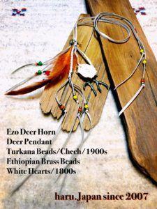 haru.Japan works DeerSkin EzoDeerHorn DeerPendant Turkana accessory