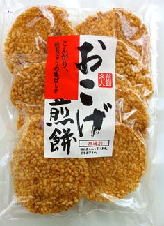 OKOGE-SENBEI(おこげせんべい)  Japanese rice cracker