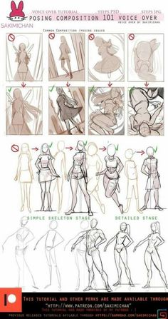 Manga Drawing Techniques Top Tips, Tricks, And Techniques To The Perfect drawing poses Male Figure Drawing, Figure Drawing Reference, Anatomy Reference, Figure Drawing Tutorial, Learn Drawing, Art Poses, Drawing Poses, Drawing Tips, Drawing Ideas