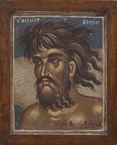 Φώτης Κόντογλου, Ο Βορέας, 1939 Byzantine Icons, Byzantine Art, Richard Burlet, Greek Art, Orthodox Icons, Color Of Life, Mosaic Art, Fresco, Christian