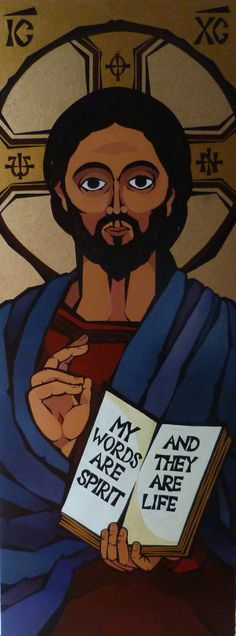 'Big Jesus'  Stylised graphic art type image based on the famous Sinai icon.  Acrylic on wooden board.  By Owen James Dobson.