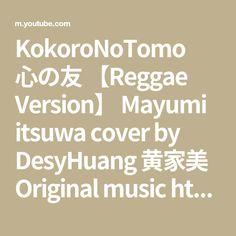 Dj Remix, Original Music, Reggae, Inspired, Math, Cover, Youtube, Math Resources, Youtubers