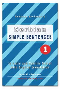 In Latin and Cyrillic script with English translation by Snežana StefanovićLevel: A 1 – Beginners The book offers ready-made sentences for learning Serbian. The sentences are designed for language level A1 – beginners and grouped into common topics for everyday language use. All sentences are written in the present tense and the texts are written in both Latin and Cyrillic alphabet. For each sentence there is also a translation into English. Cyrillic Alphabet, Simple Sentences, English Translation, Script, The Book, Texts, Language, Thing 1, Writing