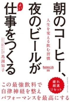 Japanese Language, Summary, Book Lists, Trivia, Book Quotes, Cool Words, How To Memorize Things, Knowledge, Cover