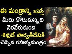 Vedic Mantras, Hindu Mantras, Shiva Linga, Shiva Shakti, Spiritual Quotes, Positive Quotes, Lord Shiva Mantra, Hindu Vedas, Shri Hanuman