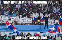Моя Россия!