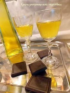 Crete: gastronomic circumnavigation: kumquat liqueur with raki