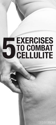 Need to lose the cottage cheese from your thighs?  Follow these five moves!