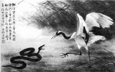 This symbolizes the battle of soft verses hard. The snake represents hard kung fu while the crane represents the soft but effective style of wing chun. Peace