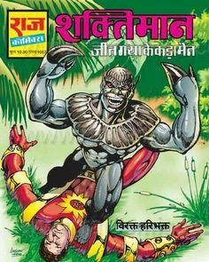 Comic Books, Hero, Comics, Drawing Cartoons, Heroes, Comic Book, Comic, Comic Strips, Cartoons